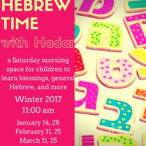 hebrew-time-with-hadar-winter-2017-schedule