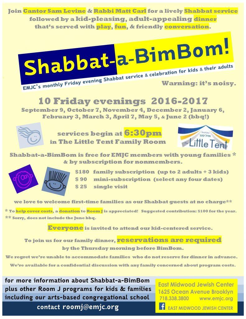 Shabbat-a-BimBom 2016-2017 flyer-page-001