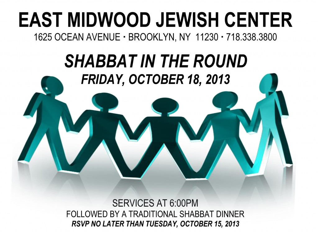 Oct 2013 Shabbat in the Round Flyer-1