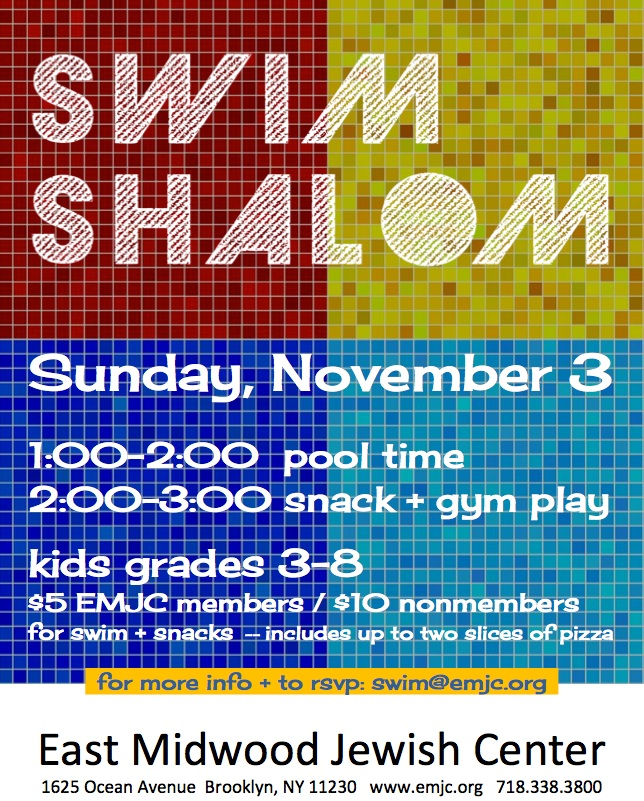 swim_shalom