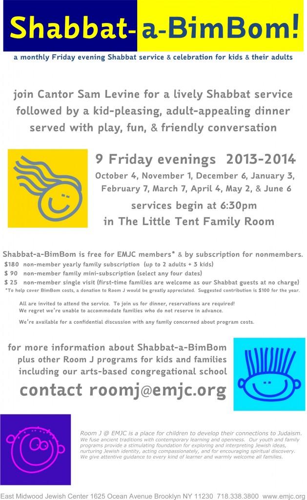 Shabbat-a-BimBom 2013-14 poster