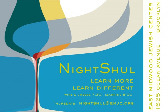 NightShul_blue wine_rectangle
