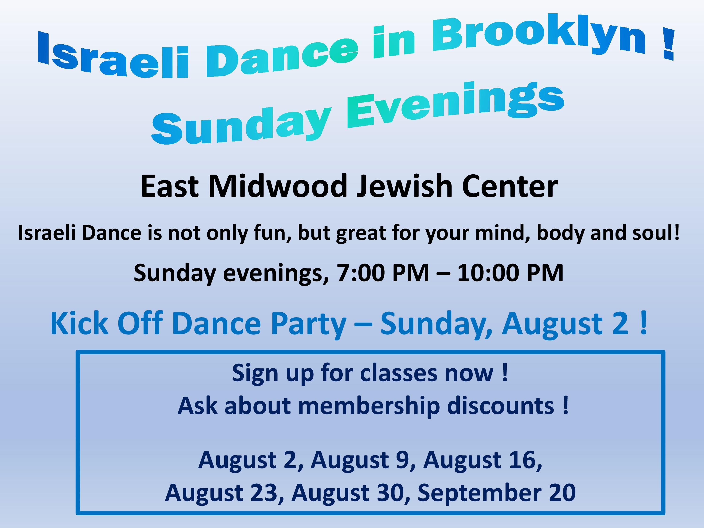 Israeli Dance with Leng