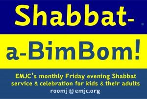 Shabbat-a-BimBom thumbnail