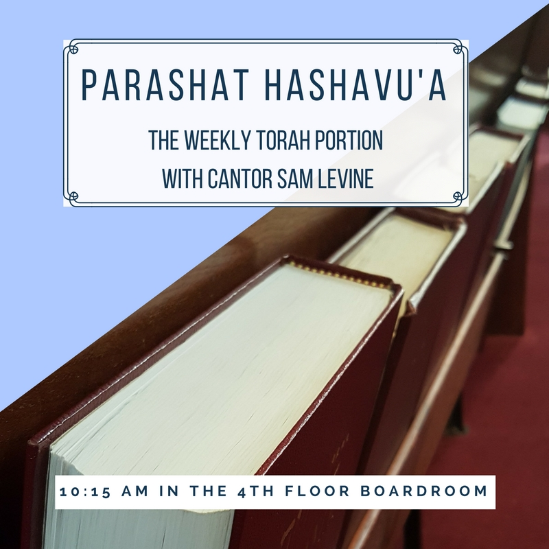 Torah Study with Cantor Sam Levine (1)