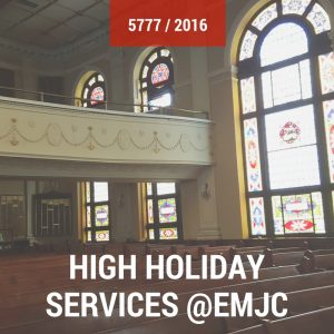 High Holiday Services 2016