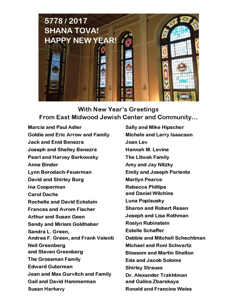 With New Year\'s Greetings from East Midwood Jewish Center and ...