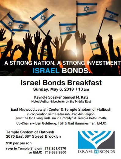 Israel Bonds Breakfast @ Temple Shalom - East Midwood Jewish