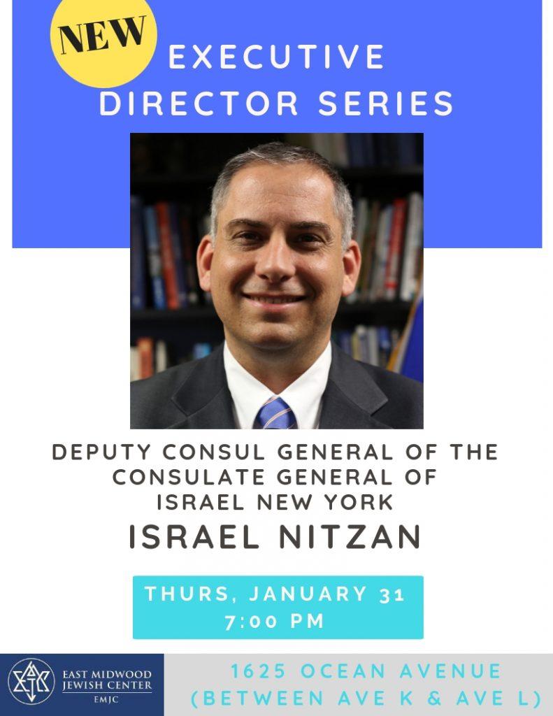 NEW Executive Director Series: Israel's Deputy Consul